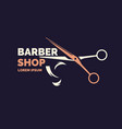 logo and emblem for the barber shop elements to vector image vector image