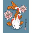 Oriental Fish - Koi Carp vector image
