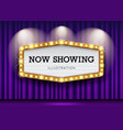 cinema theater purple curtains and sign light up vector image