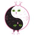 Cute owls yin yang vector image vector image