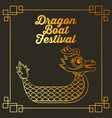 dragon boat festival golden text frame decoration vector image vector image