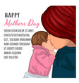 mothers day postcard is your text for printing vector image vector image