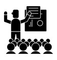 presentation - meeting - lecture icon vector image vector image