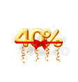 sale 40 off ballon number on white background vector image vector image