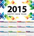 Calendar 2015 vector image vector image