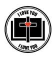 catholic symbol vector image
