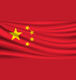 flag china on stars yellow and red fabric vector image