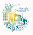 for ramadan kareem with sketch vector image