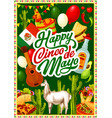 happy cinco de mayo mexican holiday party fiesta vector image vector image
