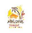 maldive summer paradise tourism logo template hand vector image vector image