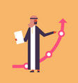 arabic businessman holding financial arrow up vector image vector image