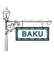 Baku retro pointer lamppost vector image