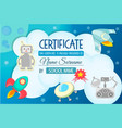 diploma the certificate of the teaching game vector image vector image