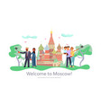 famous landmarks world grouped together vector image vector image