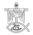 jesus is my salvation sacred cross hand drawing vector image