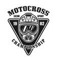 motocross championship vintage black emblem vector image