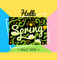 spring sale background with text on black vector image