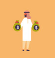 arabic businessman holding money bags growth vector image