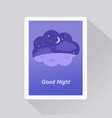 good night card with nightly background vector image