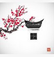 old window with typical chinese design elements vector image