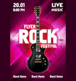 rock festival poster with guitar vector image vector image