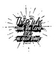 bible lettering christian vector image