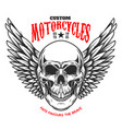 custom motorcycles poster template with winged vector image vector image