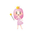 happy cute girl in princess costume with magic vector image