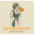 oktoberfest girl drinks beer vector image vector image