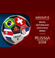 russia world cup design group e vector image vector image