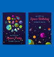 space birthday party invitation templates vector image vector image