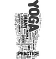 yoga facts text word cloud concept vector image vector image