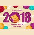 chinese new year 2018 poster with a picture of vector image vector image