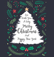 christmas and new year greeting or invitation vector image vector image
