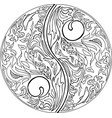 coloring tao mandala vector image vector image