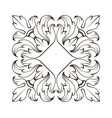 decorative ornament with lily flower page vector image vector image