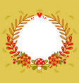 greeting card with flower frame vector image vector image