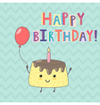 Happy Birthday greeting card with a cute cake
