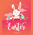 happy easters day greeting card vector image vector image