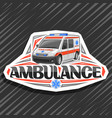 logo for ambulance vector image
