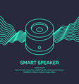 smart speaker for control and management of vector image