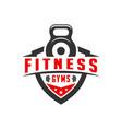 sports fitness shield logo design vector image vector image