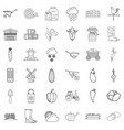 vegetable icons set outline style vector image vector image