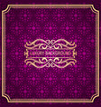 invitation vintage card vector image vector image