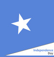 somalia independence day vector image vector image
