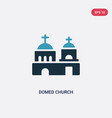 two color domed church icon from monuments vector image vector image
