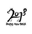 chinese 2018 new year of the dog calligraphy vector image