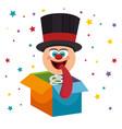 april fools day celebration card vector image vector image