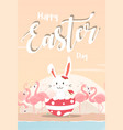 easter bunny with pink flamingo vector image