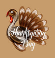happy thanksgiving day greeting card with abstract vector image